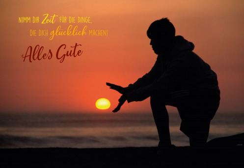 Fair Trade Photo Greeting Card Ball, Boy, Colour image, Horizontal, Outdoor, People, Peru, Shooting style, Silhouette, South America, Sunset