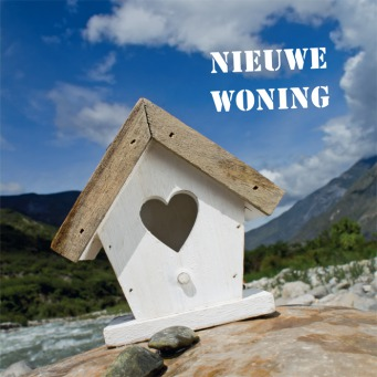 Fair Trade Photo Greeting Card Birdhouse, Clouds, Heart, House, Love, New home, Peru, Rural, Sky, South America, Stone, Vertical